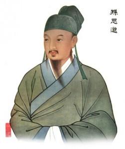 Sun Simiao, alchimiste chinois